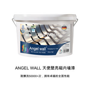 ANGEL WALL天使壁亮磁内墙漆